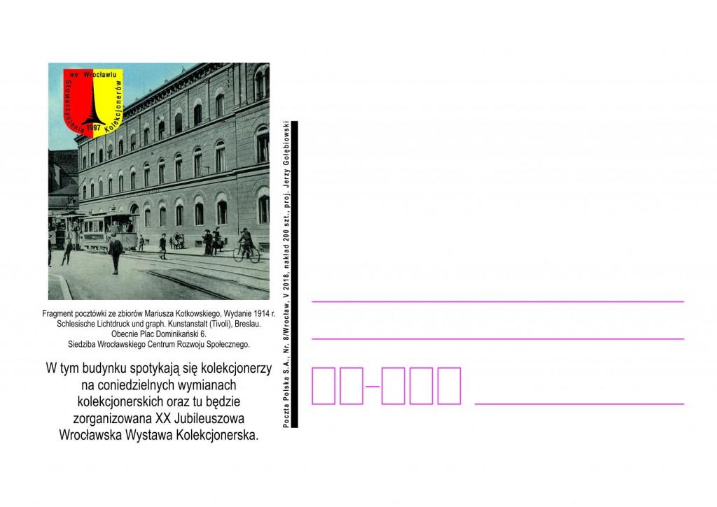 karta_budynek_stowarzyszenia_kolekcjonerów