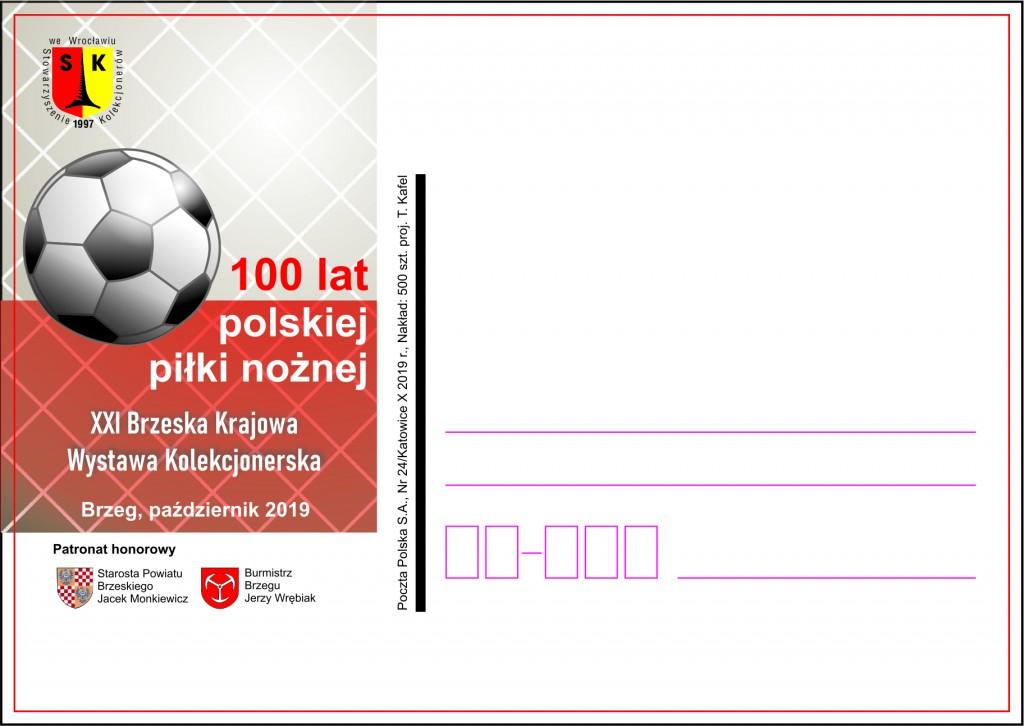kartka-kolicznościowa-24Katowice