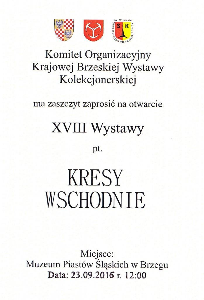 brzeg-zaproszenie-1a
