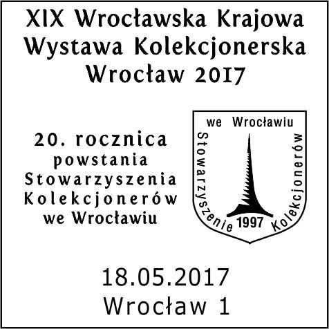 DENES2017 stempel pocztowy(k)