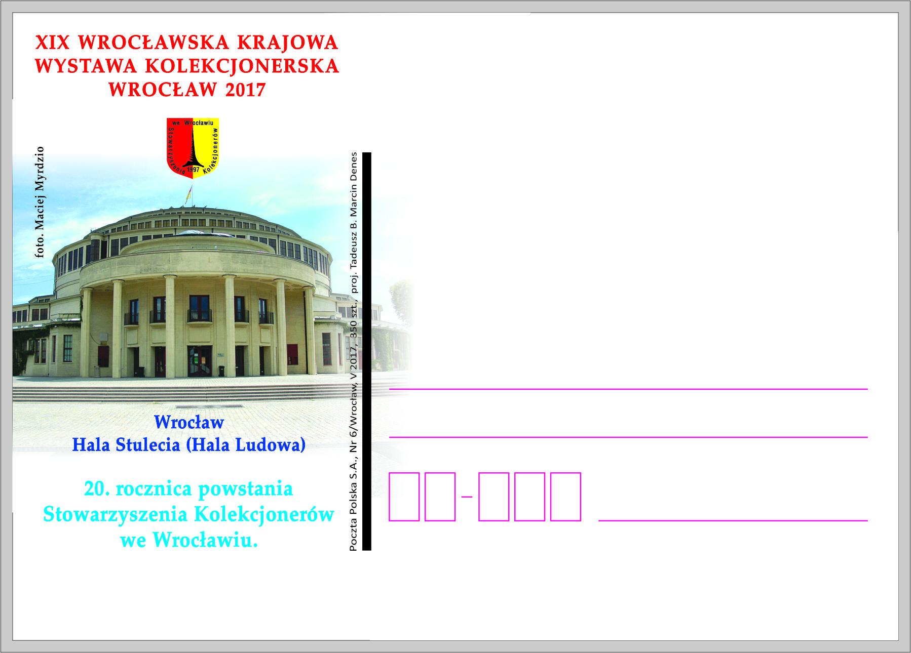 kartka pocztowa 2017 hala