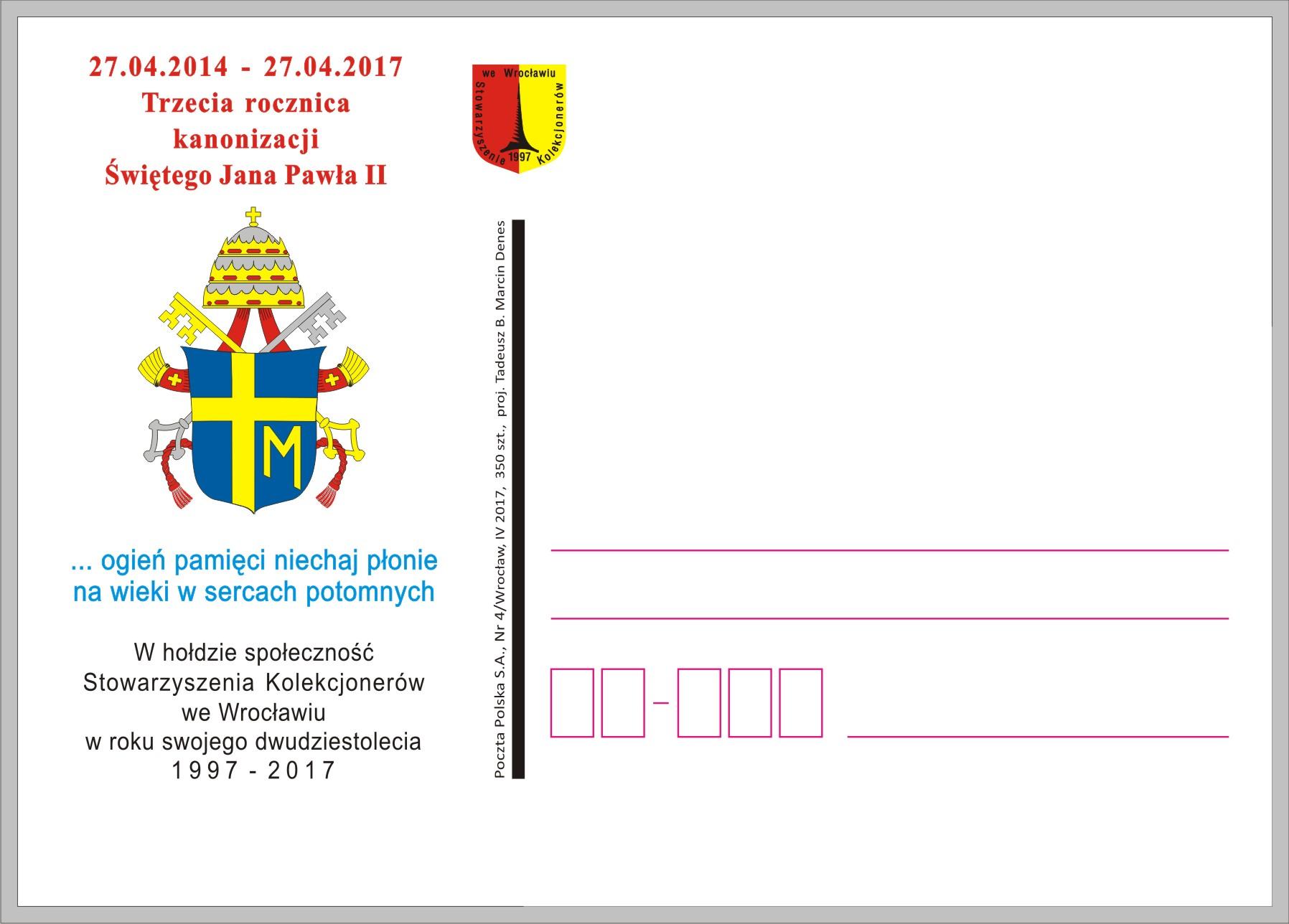 kartka pocztowa 2017 papiez krzywe