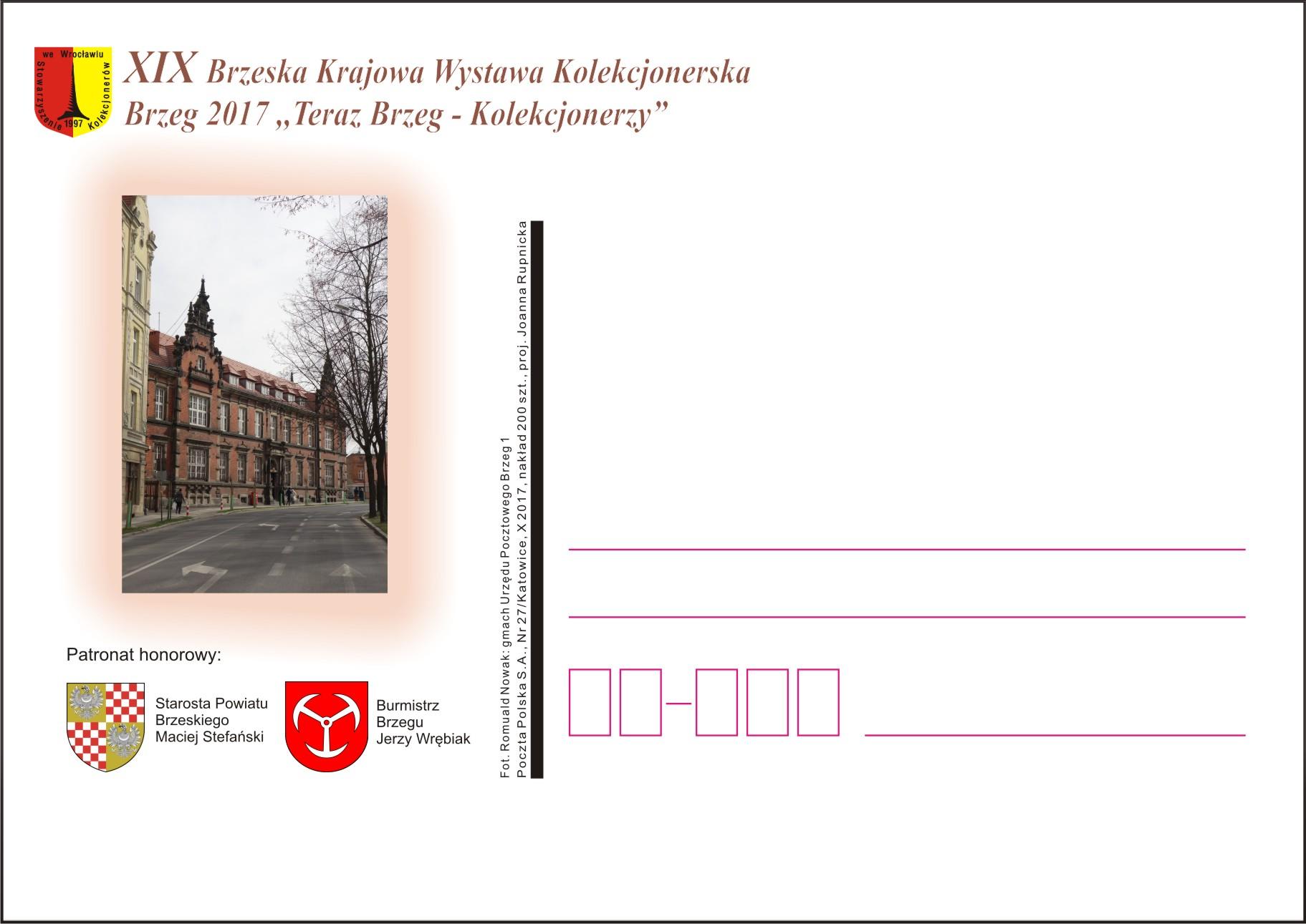 1. XIX Brzeska Krajowa Wystawa Kolekcjonerska krzywe 1