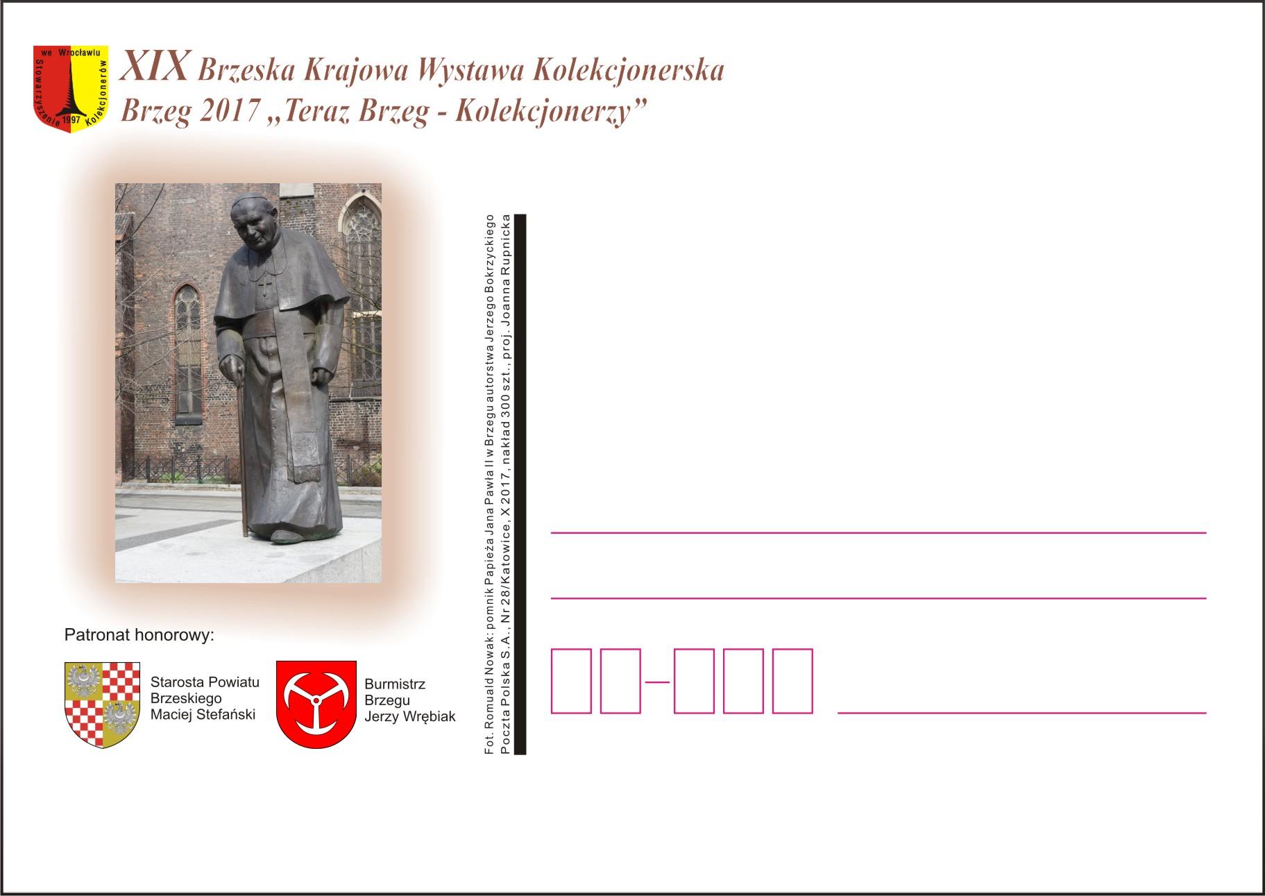 2. XIX Brzeska Krajowa Wystawa Kolekcjonerska krzywe 2