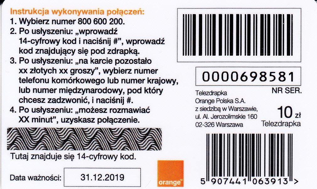Karta telefoniczna Wrocław 2017a