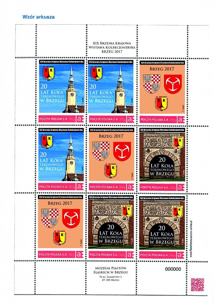 znaczki_arkusz_wystawa_2017