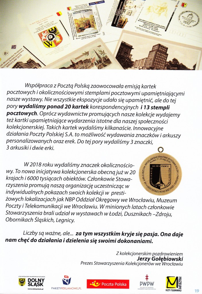 Katalog-2018 - 11