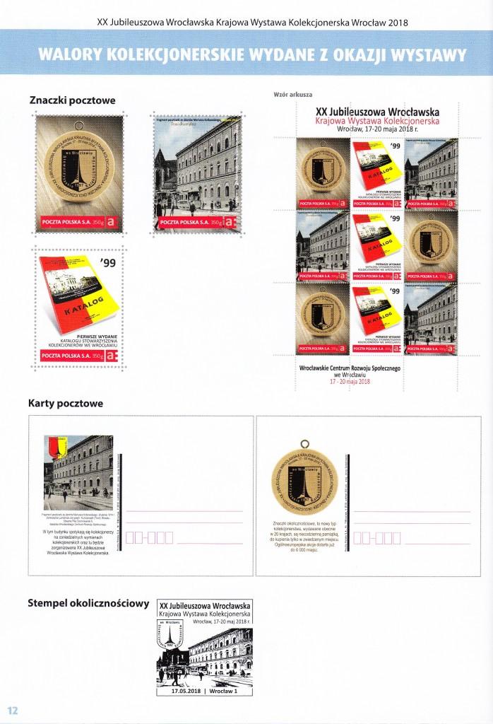 Katalog-2018 - 14