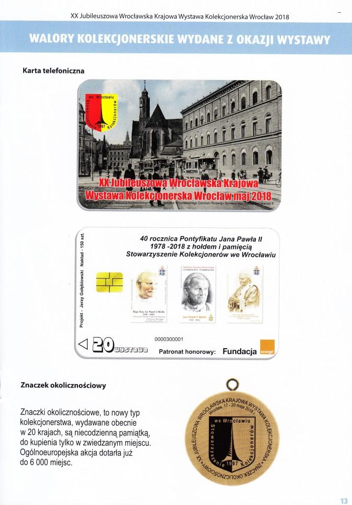 Katalog-2018 - 15
