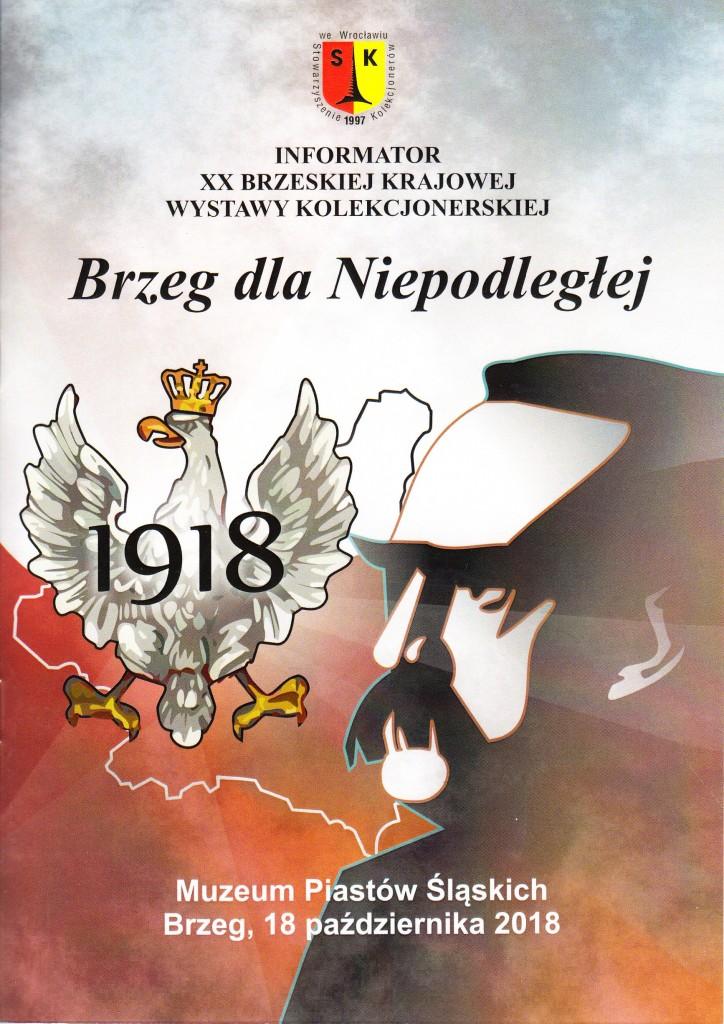 Brzeg-1