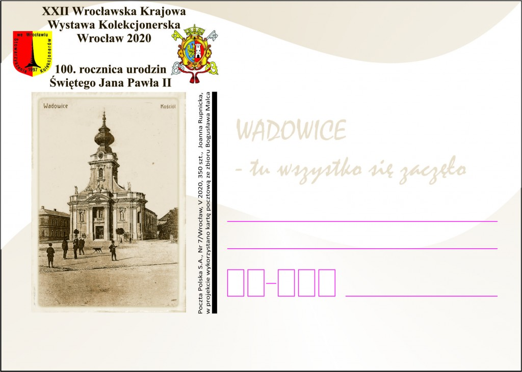Kartka okolicznościowa 100 rocznica urodzin ŚJP II Wadowice krzywe