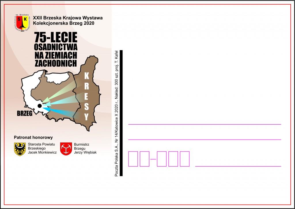 kartka-okolicznościowa-14Katowice-2
