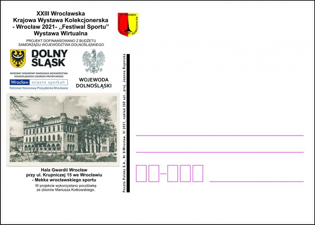 Kartka Okolicznościowa XXIII WKWK krzywe